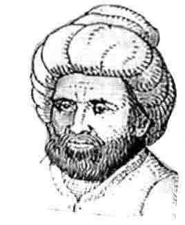 abu jafar muhammad ibn musa al khwarizmi Abu jafar muhammad ibn musa al-khwarizmi a postage stamp issued by the ussr in 1983 to commemorate the 1200 th anniversary of muhammad al-khowarizmi, after whom.