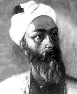 Ibn Sina/Avicenna