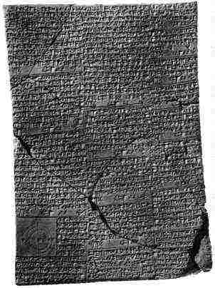babylonians and the contributions to math The story of mathematics - greek mathematics mathematics from both the babylonians and the egyptians but they soon started to make important contributions in.